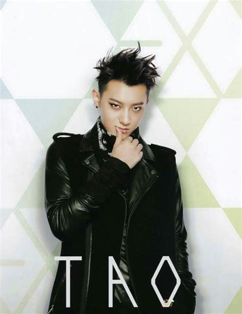 1000+ Images About Tao Exo (huang Zitao) On Pinterest