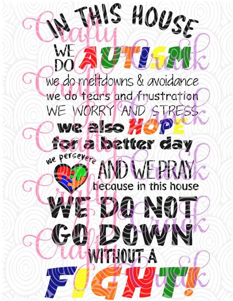 You can copy, modify, distribute and perform the work, even for commercial purposes, all without asking permission. In This Home We Do Autism Svg, Dxf, Png - Digital Download ...