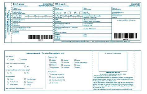 bureau d immigration australien immigration form goes into effect in october