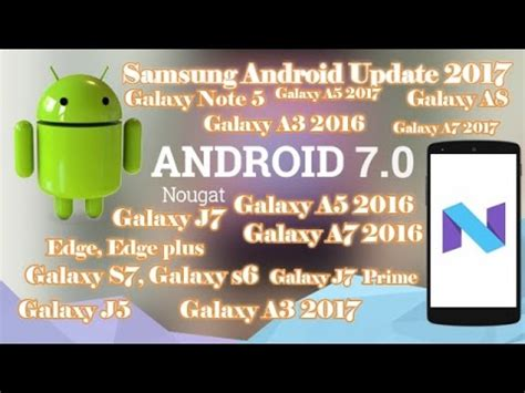 android 7 0 nougat samsung galaxy release date