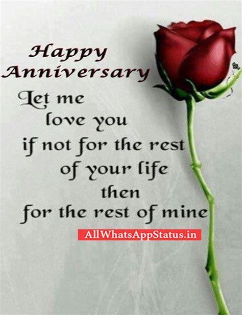 wedding anniversary whatsapp status wedding anniversary whatsapp status  husband birthday