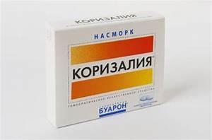 Гомеопатические средства от папиллом