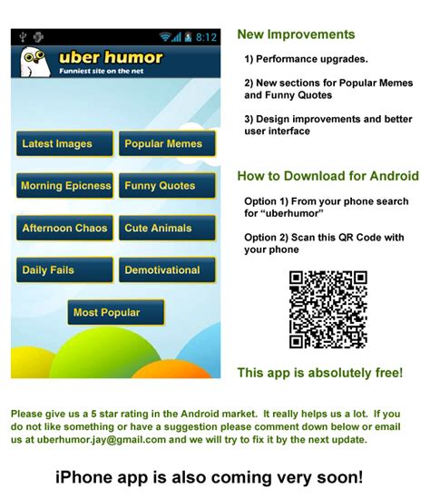 Uberhumor Free Android App Is Finally Here!  Funny. Harry Potter Quotes About Books. Inspirational Quotes From X-men First Class. Crush Quotes About Him. Heartbreak Quotes By Philosophers. Girl Cousin Quotes. Book Jungle Quotes. Christmas Quotes Verses. Escape Single Quotes Unix