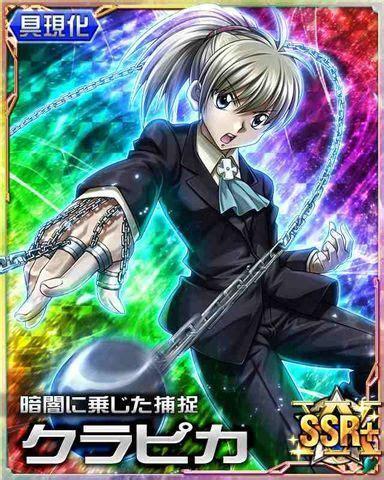 Hunter x hunter neferpitou cards. File:HxH Battle Collection Card (167).jpg | Anime, Hunter x hunter, Hunter