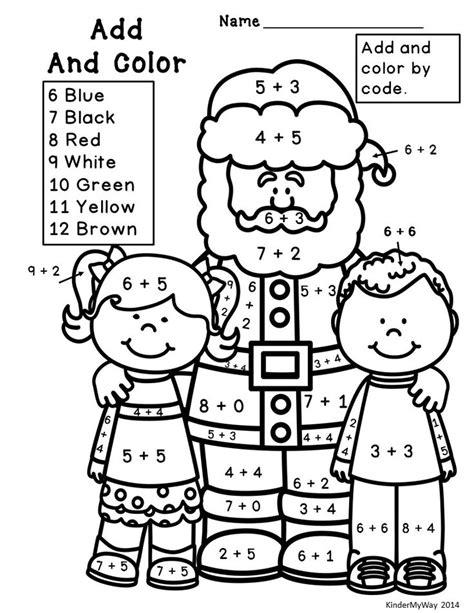 christmas math worksheets tpt math lessons christmas
