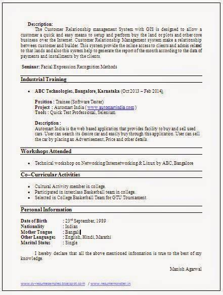 cv  resume samples    cse