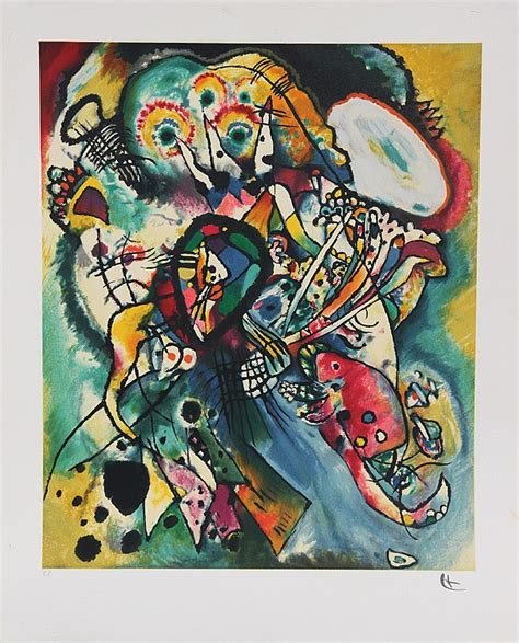 Sold Price: Wassily Kandinsky Abstract 17A Lithograph