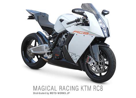 Ktm 1190 Rc8 Carbon Body Work
