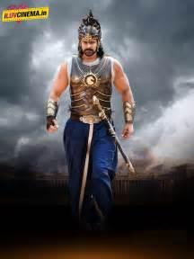 Prabhas Bahubali Movie