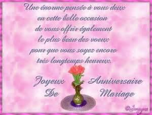 2 ans de mariage poème anniversaire mariage 2 ans anniversaire de mariage