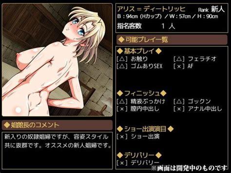 botsuraku reijyo the heiress by oneone1
