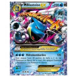 pokemon mega blastoise ex card