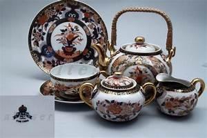 Altes Japanisches Teeservice : teeservice f r 6 personen alte serien ~ Michelbontemps.com Haus und Dekorationen