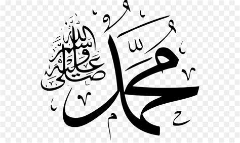 Dan nabi idris 'alaihissalam termasuk keturunan kisah nabi muhammad saw telah ditulis dalam beragam buku. Konsultasi: Apakah Kejadian Isra' dan Mi'raj Nabi Muhammad SAW Hanya Ruh Saja? - Cholil Nafis