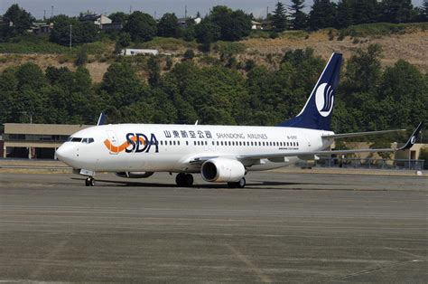 Shandong Airlines - Wikipedia