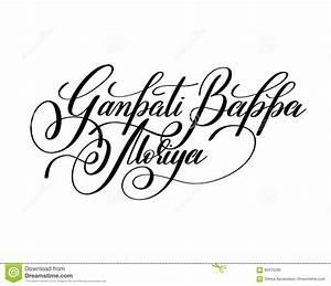 Ganpati Bappa Moriya Hand Lettering Celebration Quote ...