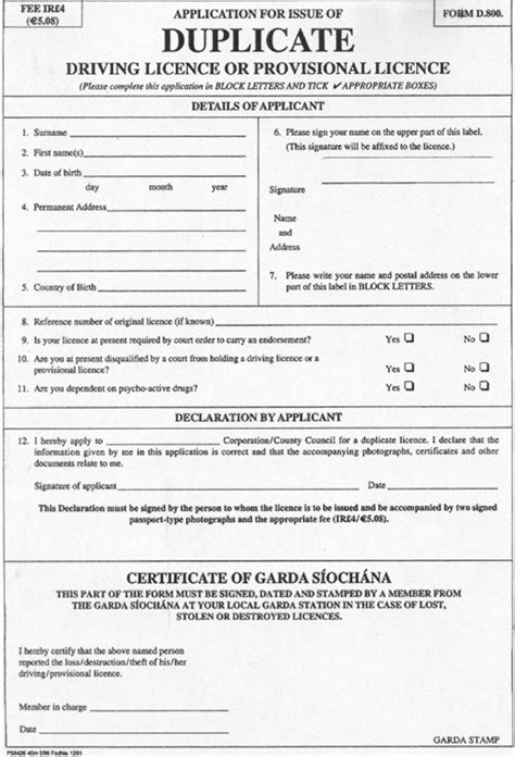 driving licence medical form medical form templates