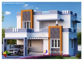 Modern Small Home Design Photo Gallery by Indian Home Designs Indian Home Design Free House