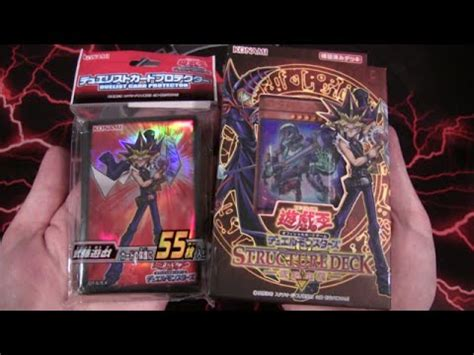 Yugi Muto Structure Deck by Yugioh Structure Deck Yugi Muto 2016 Ocg Unboxing New