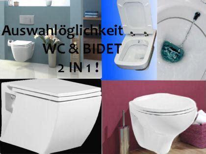 wand wc maße h 228 nge wand dusch wc eckig taharet bidet taharat toilette creavit tp324 mit flach d 252 se inkl soft