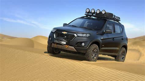 Chevrolet 2016 Niva  Moscow Show New Chevrolet Niva Laid