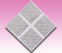 Celotex Ceiling Tile Distributors by Gypsum Board Dealer In Ahmedabad Gypsum Board