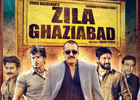 Download Top Movies: Download Zila Ghaziabad 2013 ...