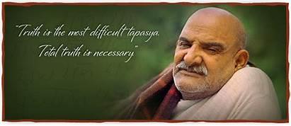 Baba Karoli Neem Quotes Ram Dass India