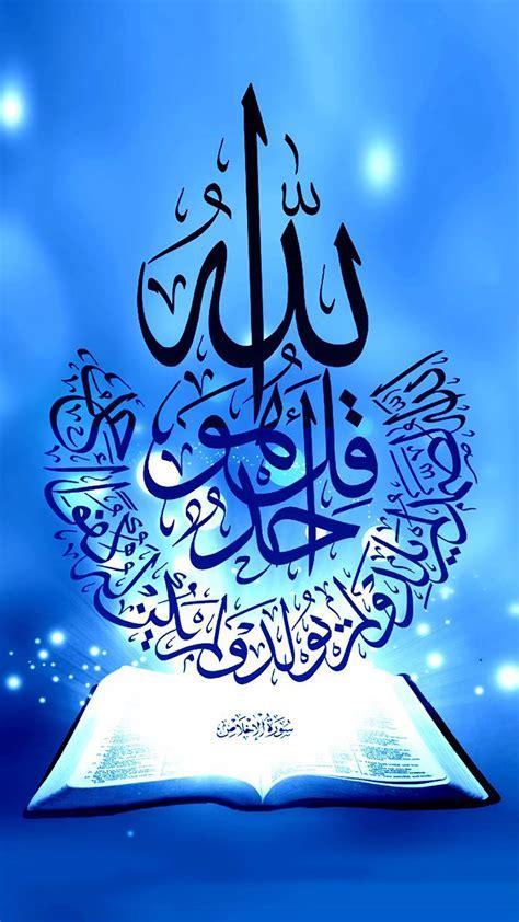 kumpulan wallpaper islami hd keren insya allah berkah jalantikuscom