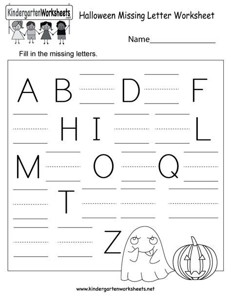 printable halloween missing letter worksheet