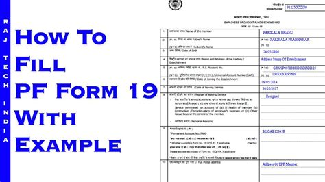 how to fill pf form 19 with exle