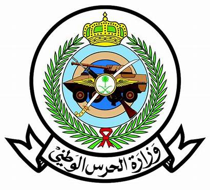 Guard Saudi National State Arabia Emblem Bahrain