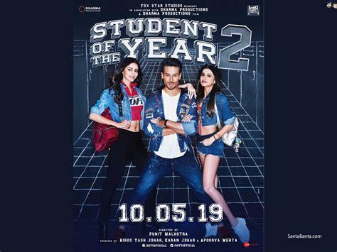 student   year   wallpaper