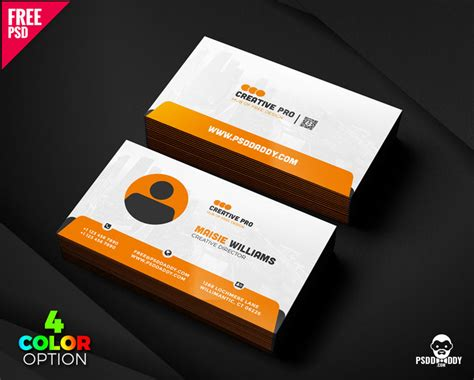 Creative Business Card Psd Set Business Logo Generator Online Letter Template Pages Making Game Questions Standard Card Dimensions In Pixels Vector Illustration