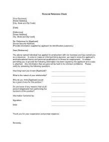 Sample Personal Reference Letter Template