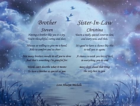 anniversary poem brother  sister  law google search