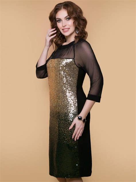 Женские платья купить платье в интернетмагазинах в Москве цены на