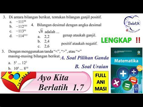 Pilihan ganda soal pilihan ganda sma kelas x pkn bab 1 soal ulangan pg bab 1 kelas xi beserta kunci jawaban. 18+ Kunci Jawaban Lks Ipa Kelas 8 Halaman 87 Gif - GURU SD ...