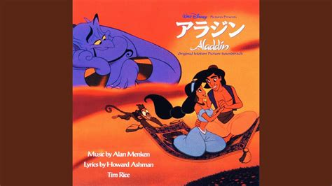 A Whole New World (Aladdin's Theme) YouTube