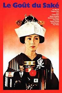 Film Japonais 2016 : les classiques du cin ma japonais disponibles sur youtube japon cin ma ~ Medecine-chirurgie-esthetiques.com Avis de Voitures