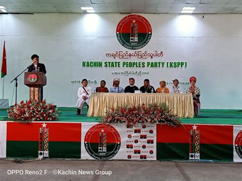 Party Leaders Elected at KSPP Conference – Kachin News ...