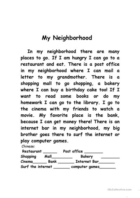 my neighborhood worksheet free esl printable worksheets