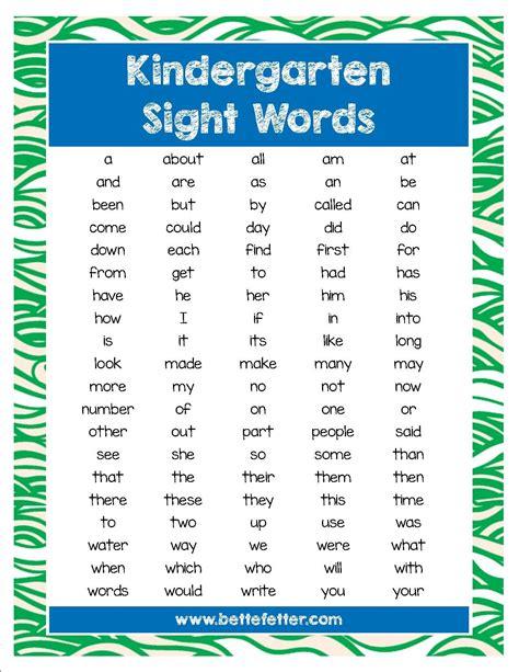 Kindergarten Reading Sight Words  Kindergarten Sight Words Three To Was Worksheet Education