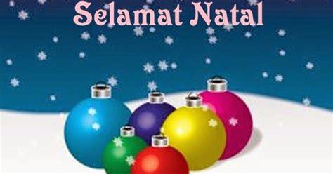 kata ucapan selamat natal terbaru bahasa inggris terbaru