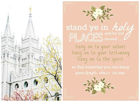 What Does Yw Stand For by All Things Bright And Beautiful Stand Ye In Holy Places