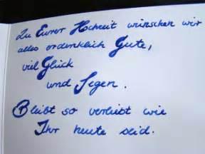 Spruch F R Ein Geldgeschenk Alle Guten Ideen Ber Die Ehe