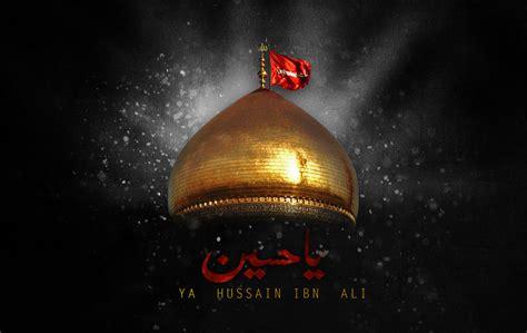 Ya Hussain Ibn Ali! By Wewanttobe On Deviantart