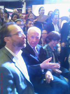 Report from the Israeli Presidential Conference - The ...