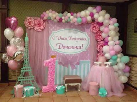 decoraciones  fiestas de cumpleanos  youtube