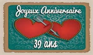 39 ans de mariage carte anniversaire 39 ans virtuelle gratuite à imprimer
